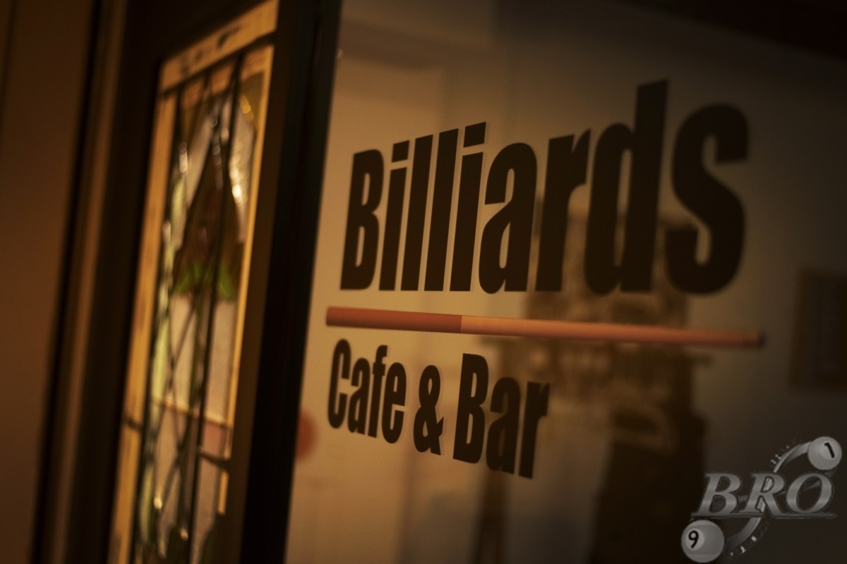 BilliardsBROEntrance4